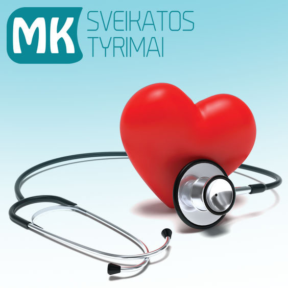 Issami sirdies diagnostika